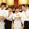 彩の国レストラン - メイン写真: