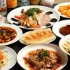 七左食堂 - メイン写真: