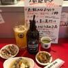 東京MEAT酒場 - 料理写真: