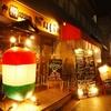 伊樽飯酒場バルバル - メイン写真: