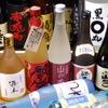 KICHIRI 渋谷 - ドリンク写真: