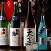 魚と酒 はなたれ - ドリンク写真: