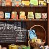 ブレッツカフェ クレープリー - メイン写真:
