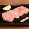 肉と八菜 OTOKICHI - 料理写真:8mmカット塩タン