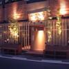 かね竹 - 外観写真:三宮店の南側はコインパーキングです♪