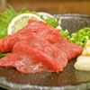ごちそうお肉ビストロ くう海 - 料理写真:熊本直送 馬刺し(赤身)¥980