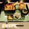 なごみ処 八咲 - 料理写真:穴子天重
