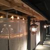 長崎県対馬市美津島町 しろや新宿 - メイン写真: