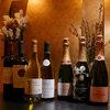 北新地 銀杏 - ドリンク写真:シャンパンなどもご用意しております