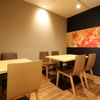 CHA-salon SAKURA-MOMIJI - メイン写真: