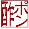 焼肉ホルモン八重山おときち - 料理写真: