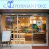Californian Poke - メイン写真: