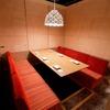 ウメ子の家 - メイン写真: