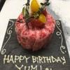 焼肉芝浦 - 料理写真:御予約にて肉ケーキ受付中です。¥3000~。