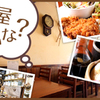 きゃべつ畑 - メイン写真:
