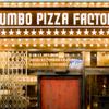 DUMBO PIZZA FACTORY - メイン写真: