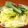 炭道楽 とり井 - 料理写真:牛もつ鍋(1人前より承ります)