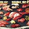 天満鴨バル ねぎま - メイン写真: