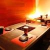 本格和食と全席完全個室 ゆず季 - メイン写真: