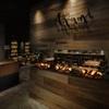 Akami Modern Chop House - メイン写真: