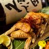 地鶏個室居酒屋 三嶺 - メイン写真:
