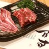 肉や すず - メイン写真: