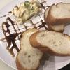 うねり - 料理写真:チーズ豆腐  ただの豆腐じゃございません。