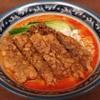 新新園 - 料理写真:排骨担々麵