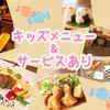 焼肉ダイナーハウスFAM - メイン写真: