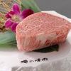 俺の焼肉 - 料理写真:松阪牛シャトーブリアン