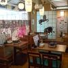 馬焼肉酒場 馬太郎 - 内観写真:明るく元気な店内。