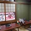 馬焼肉酒場 馬太郎 - 内観写真:昔ながらの和室のお座敷は10~15名様でも御利用可。