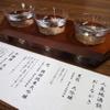 福福茶屋 - メイン写真: