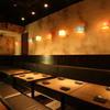 全席完全個室×カジュアル和食・熟成肉 轍 - メイン写真: