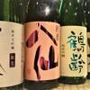 おでん・かしみん - ドリンク写真:季節限定酒や日替わり地酒あり!