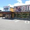 かつ丼 城下町 - メイン写真: