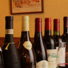 地中海食堂 タベタリーノ - ドリンク写真:常時50種類以上のワイン