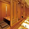 GOCHISO-DINING 雅じゃぽ - メイン写真: