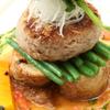 Restaurant LE MiDi - 料理写真:飛騨牛こだわりハンバーグ