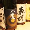 焼き鳥酒場 角福 - メイン写真: