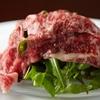 加藤牛肉店 - 料理写真:山形牛のサーロインを惜しみなく使う『ブレザオラ』