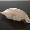 鮨 ます田 - 料理写真:『鱚』や『春子』など【鮨 ます田】のオリジナルのネタも用意