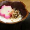 らくだ - 料理写真:国産大豆の豆乳を使い、秘伝レシピで仕上げた『自家製豆腐』