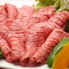 炭火焼肉 王 - 料理写真:霜降りがよいという概念をくつがえす厳選肉を使っています