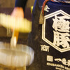 長浜豚骨ラーメン 一番軒 総本家 - メイン写真: