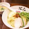 らぁめん冠尾 - 料理写真:限定!春の浅利つけ麺