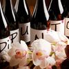 ワインの酒場。ディプント - ドリンク写真: