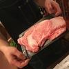 焼肉・ホルモンバル Bovin - メイン写真: