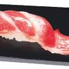 すしざんまい - 料理写真:大とろ 1個398円(税別)