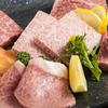 焼肉 おくう - 料理写真:4種類の自家製だれで、くせになる味わい『おまかせ盛皿』
